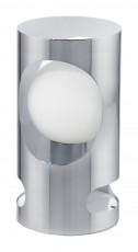 Настольная лампа декоративная Tubola 89638