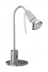 Настольная лампа декоративная Fox 1 86955
