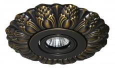 Встраиваемый светильник Latica 370191