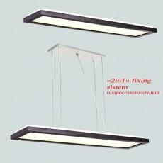 Подвесной светильник Board 1078-2PC