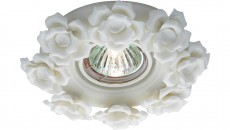 Встраиваемый светильник Farfor 369870