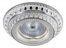 Встраиваемый светильник Vintage 370010