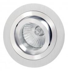 Встраиваемый светильник Basico C0001