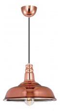 Подвесной светильник 200 LSP-0203
