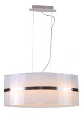 Подвесной светильник Landse 15613