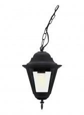 Подвесной светильник 4205 11032