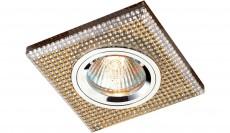 Встраиваемый светильник Shikku 369902