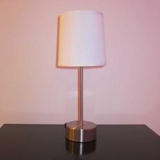 Настольная лампа декоративная Дублин 418030101