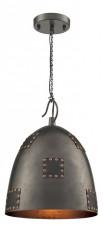 Подвесной светильник Kochtopf 1510-1P