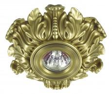 Встраиваемый светильник Latica 370181