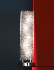 Настольная лампа декоративная Bergamo LSQ-9304-05