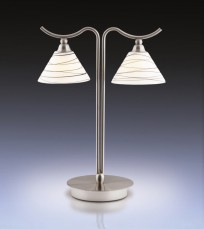 Настольная лампа декоративная Siota 1817/2T