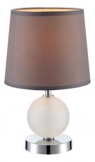 Настольная лампа декоративная Volcano 21669
