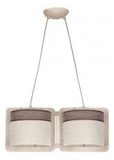 Подвесной светильник Szyk 20203 бежевый