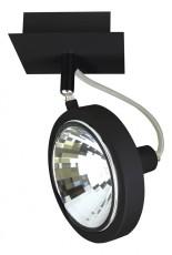 Светильник на штанге Varieta 9 210317