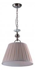 Подвесной светильник Grazia 1173/01 SP-1