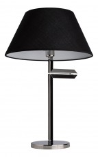 Настольная лампа декоративная Редиссон 630030201