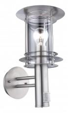 Светильник на штанге Miami 3151S