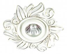 Встраиваемый светильник Ola 370199