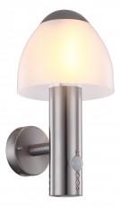Светильник на штанге Maike 34253S