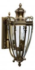 Светильник на штанге Мидос 802020903