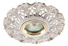 Встраиваемый светильник Vintage 370033