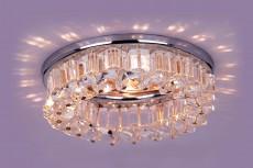 Встраиваемый светильник Brilliant A7082PL-1CC