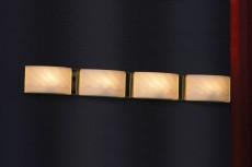 Накладной светильник Grosio LSL-2401-04