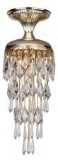 Светильник на штанге Mantra 1664-3U