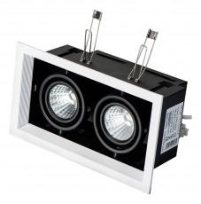 Встраиваемый светильник Круз 637014002