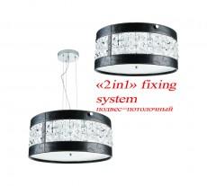 Подвесной светильник Python 1166-6PC