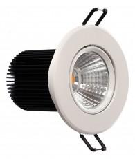Встраиваемый светильник Круз 637013801