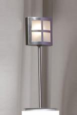 Настольная лампа декоративная Palermo LSC-4904-01