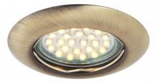 Комплект из 3 встраиваемых светильников LED Praktisch A1223PL-3AB
