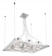 Подвесной светильник Cosmo 803161