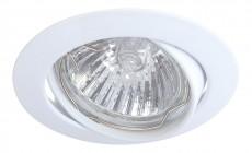 Комплект из 3 встраиваемых светильников Basic A2105PL-3WH