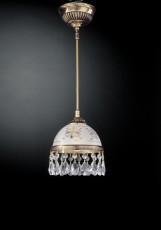 Подвесной светильник 6000-16L