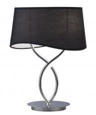 Настольная лампа декоративная Ninette 1916