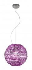 Подвесной светильник Pendula 15956