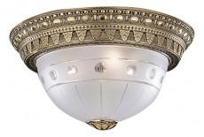 Накладной светильник 969-970 PL 970/3.27