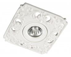 Встраиваемый светильник Ola 370204