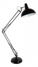 Настольная лампа офисная Аурих 496040401
