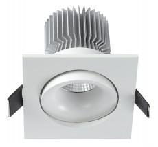 Встраиваемый светильник Formentera C0079
