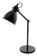 Настольная лампа офисная Priddy 49469