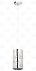 Подвесной светильник Космос 6 228011901