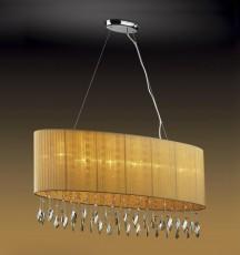 Подвесной светильник Garda 2009/6