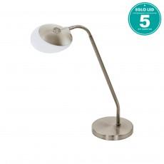 Настольная лампа офисная Canetal 93648