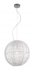 Подвесной светильник Pendula 15955