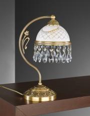 Настольная лампа декоративная 7000-PP