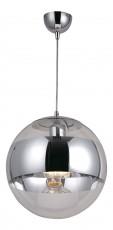 Подвесной светильник Galactica 15812